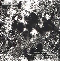 爆撃下の中島飛行機19450407.jpg