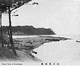 片瀬海岸地曳網.jpg
