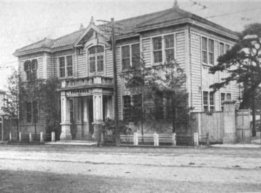 牛込区神楽坂警察署1930.jpg