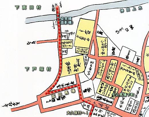 牛込馬場下町絵図.jpg