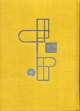 現代日本文学全集1955.jpg