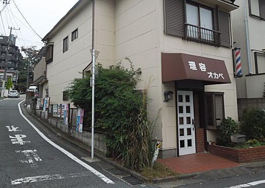 理髪店.JPG