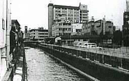 田島橋1978.jpg