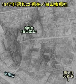 白山神社1947_1.jpg