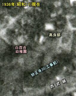 白百合幼稚園1936.jpg
