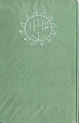 白蓮「踏絵」1914.jpg