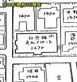 目白会館1938.jpg