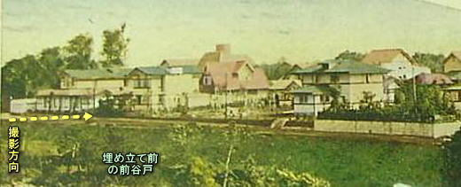 目白文化村絵葉書1923.jpg
