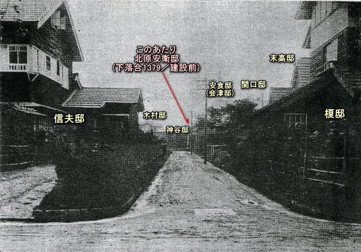 目白文化村風景1925.jpg