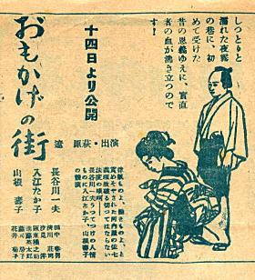 目白松竹にゆうす04.jpg