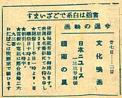目白松竹にゆうす05.jpg