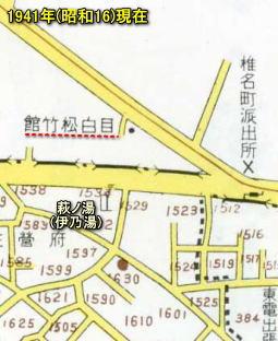 目白松竹館1941.jpg