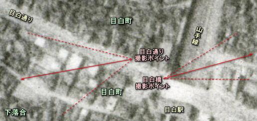 目白通り1936.JPG