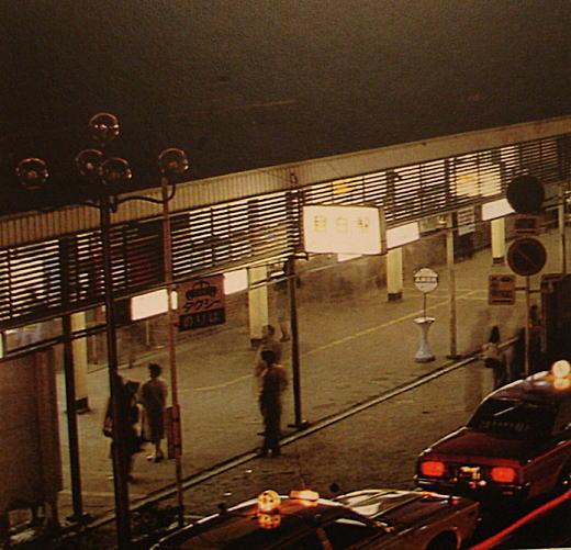 目白駅1970年代.jpg