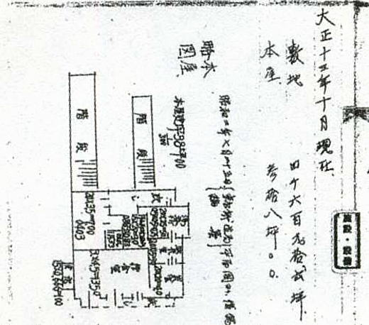 目白駅初代橋上駅平面図.jpg