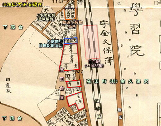 目白駅前1.jpg
