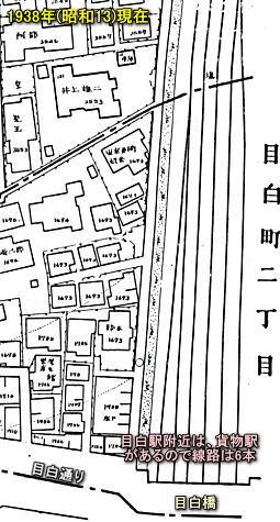 目白駅西側線路.jpg