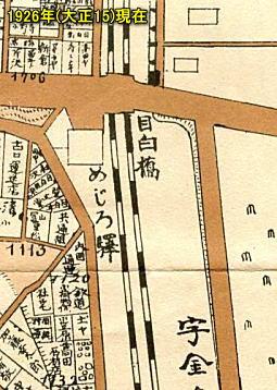 目白駅高田町北部住宅明細図1926.jpg