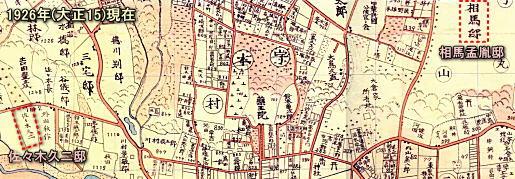 相馬邸-佐々木邸1926.jpg