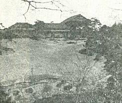 相馬邸1939頃.jpg