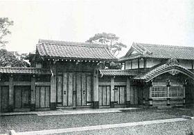 相馬邸黒門1915.jpg