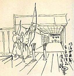 矢場(楊弓場).jpg