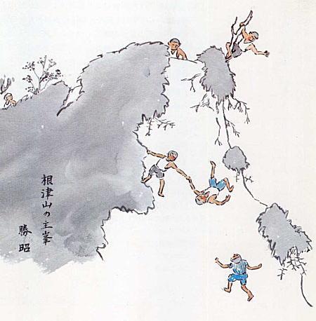矢島勝昭「根津山の主峰」昭和初期.jpg