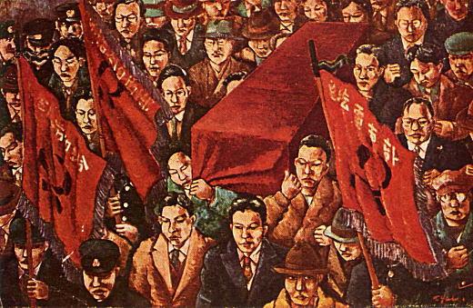 矢部友衛「労働葬」1929.jpg
