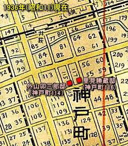 神戸町1936.jpg
