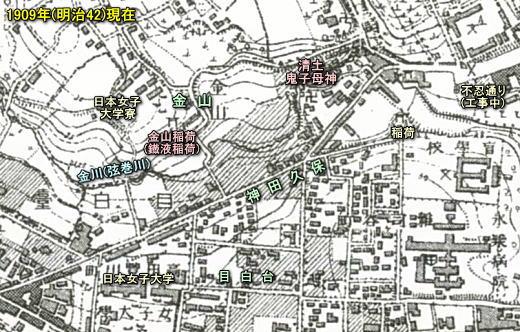 神田久保1909.jpg