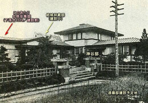 神谷邸.jpg