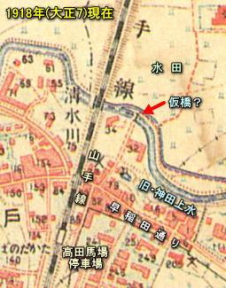神高橋1918.jpg