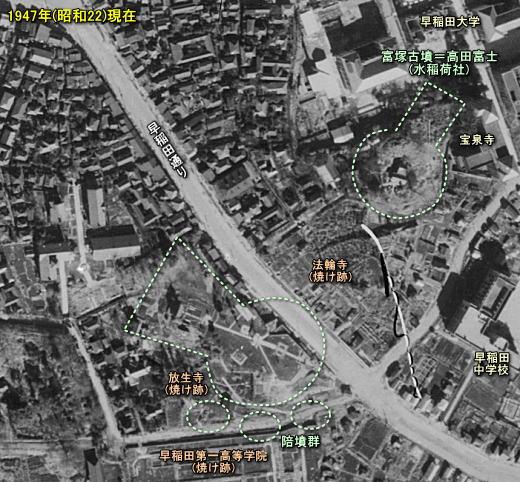 穴八幡1947.jpg