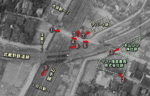 空中1947.JPG