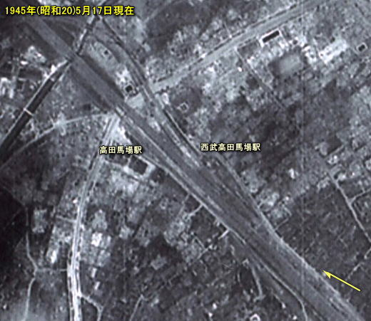 空襲被害19450517高田馬場駅.jpg