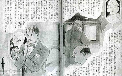 竹中英太郎3.jpg