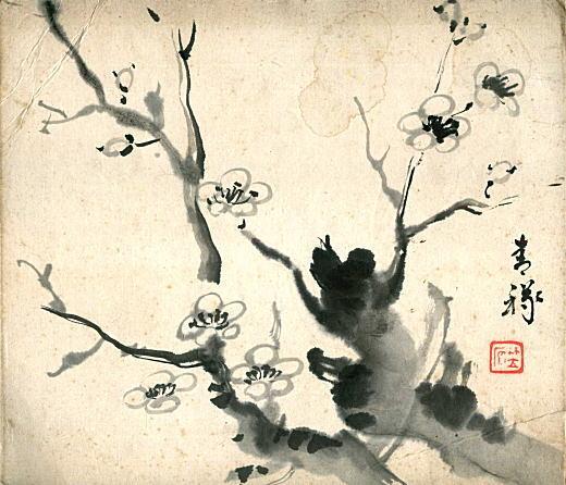 笠原吉太郎「白梅」1944.jpg