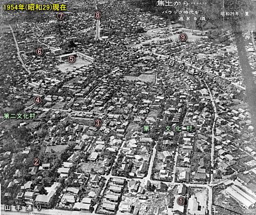 第一文化村1954(番号あり).jpg