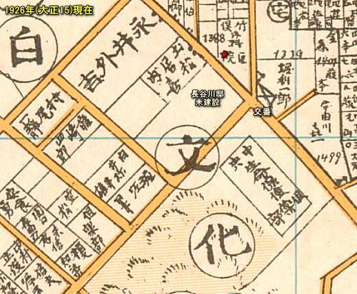 第一文化村事情明細図1926.jpg