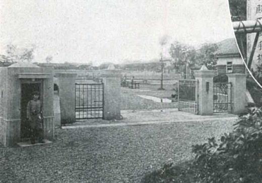第一電信連隊1933.jpg