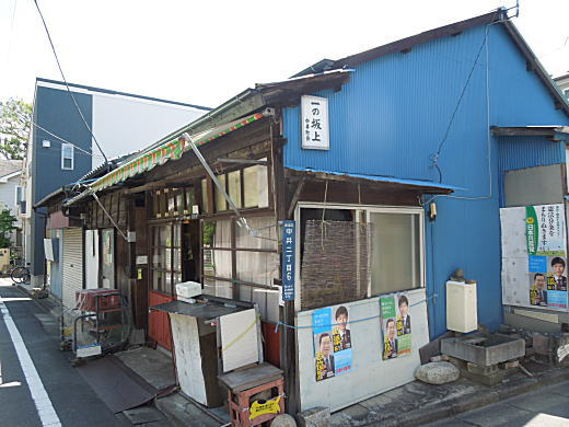 第二文化村雑貨店.JPG