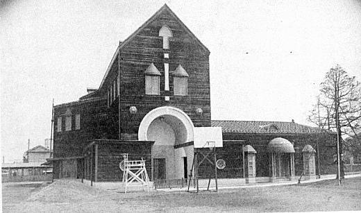 第五高女平和館1924.jpg
