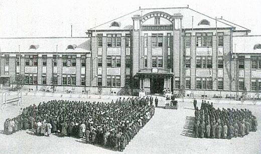 第五高女惜別式1924.jpg