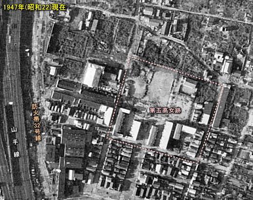 第五高女焼け跡1947.jpg