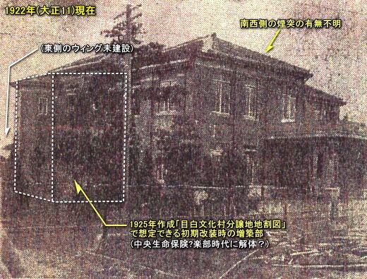 箱根土地本社ビル改装図.jpg