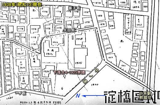 細川隆元邸1938.jpg