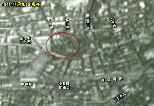 細川隆元邸1941.jpg