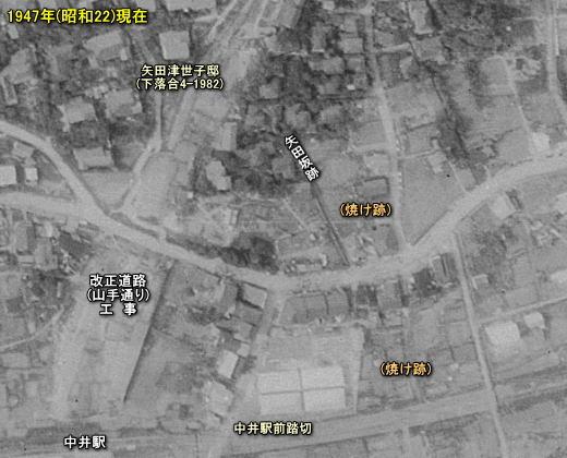 細川隆元邸1947.jpg