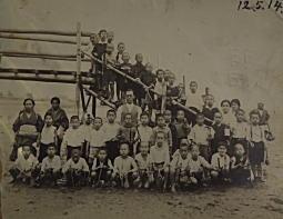 羽田遠足19370514.JPG