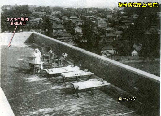聖母病院(昭和初期).jpg